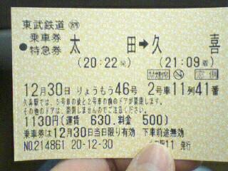 081230_2024~01001.jpg